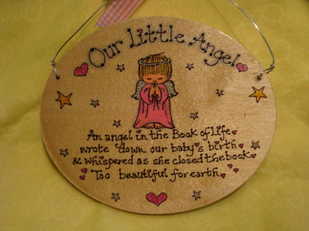 Too Beautiful For Earth Angel Baby Memorial Oval Wooden
